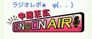 f:id:sakusaku-2:20210131160837j:plain