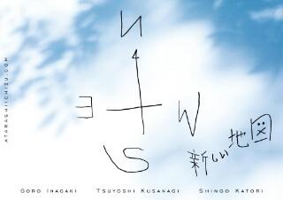 f:id:sakusaku-2:20210131182412p:plain