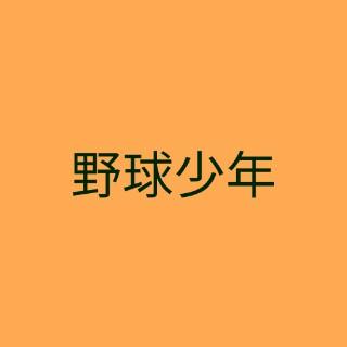 f:id:sakusaku-2:20210204214102j:plain