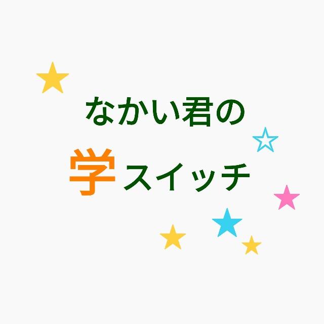 f:id:sakusaku-2:20210206151415j:plain