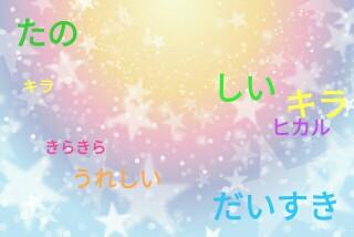 f:id:sakusaku-2:20210210135310j:plain