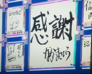f:id:sakusaku-2:20210210140003j:plain