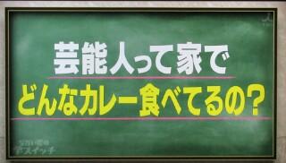 f:id:sakusaku-2:20210211110447j:plain