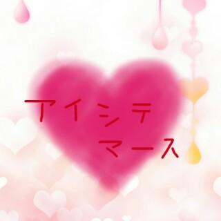 f:id:sakusaku-2:20210214173532j:plain