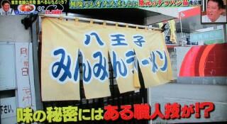 f:id:sakusaku-2:20210216214808j:plain