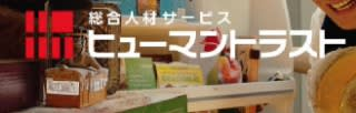 f:id:sakusaku-2:20210320222021j:plain