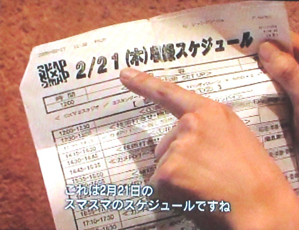 f:id:sakusaku-2:20210331083630j:plain