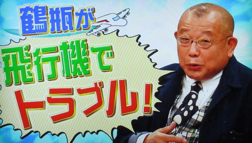 f:id:sakusaku-2:20210408214631j:plain