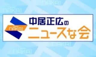 f:id:sakusaku-2:20210428232423j:plain