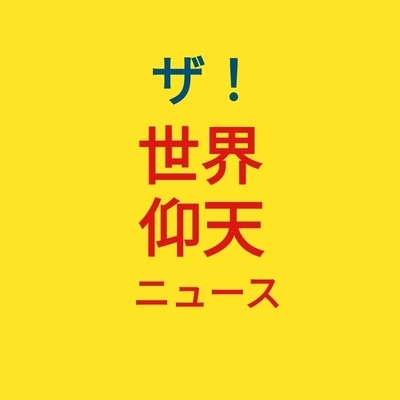 f:id:sakusaku-2:20210501115047j:plain