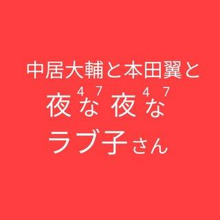 f:id:sakusaku-2:20210501122100j:plain