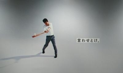 f:id:sakusaku-2:20210501132542j:plain