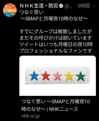 f:id:sakusaku-2:20210501200522j:plain