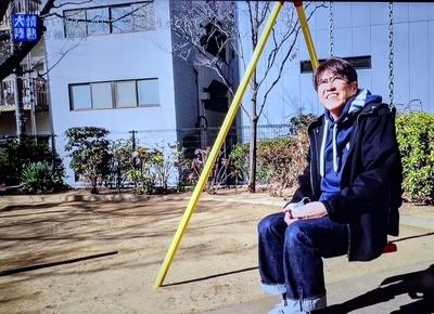 f:id:sakusaku-2:20210501201614j:plain