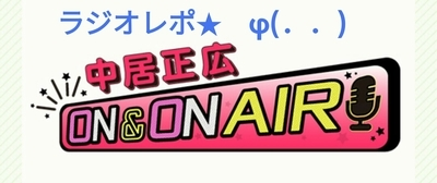 f:id:sakusaku-2:20210502002227j:plain
