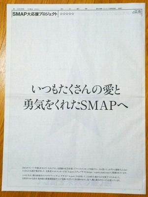 f:id:sakusaku-2:20210502174756j:plain