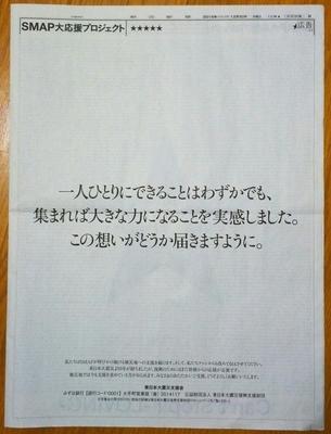 f:id:sakusaku-2:20210502174832j:plain