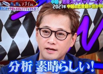 f:id:sakusaku-2:20210502175635j:plain