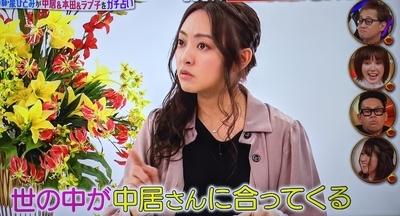 f:id:sakusaku-2:20210502175948j:plain
