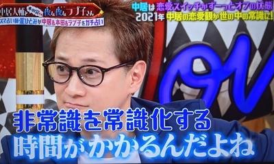 f:id:sakusaku-2:20210502180108j:plain