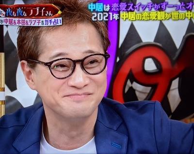 f:id:sakusaku-2:20210502180138j:plain