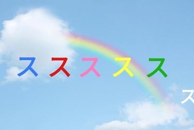 f:id:sakusaku-2:20210502183102j:plain