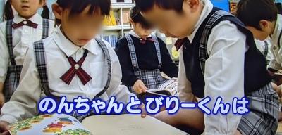f:id:sakusaku-2:20210502184234j:plain