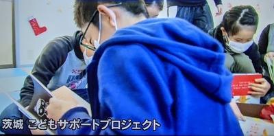 f:id:sakusaku-2:20210502184258j:plain