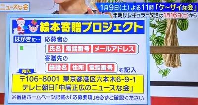 f:id:sakusaku-2:20210502184348j:plain