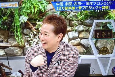 f:id:sakusaku-2:20210502184411j:plain