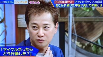 f:id:sakusaku-2:20210502185707j:plain