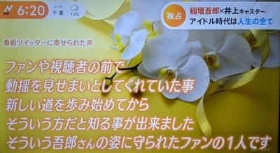 f:id:sakusaku-2:20210502203135j:plain