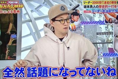 f:id:sakusaku-2:20210502210543j:plain