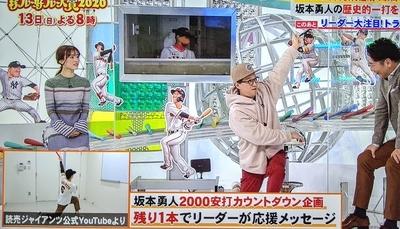 f:id:sakusaku-2:20210502210704j:plain