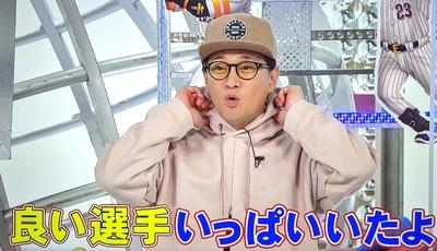 f:id:sakusaku-2:20210502210838j:plain