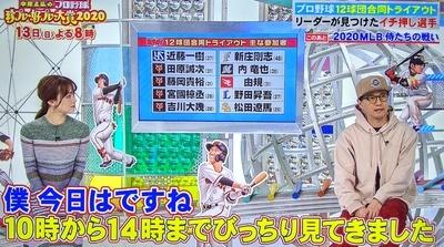 f:id:sakusaku-2:20210502210909j:plain