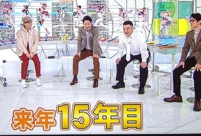 f:id:sakusaku-2:20210502211337j:plain