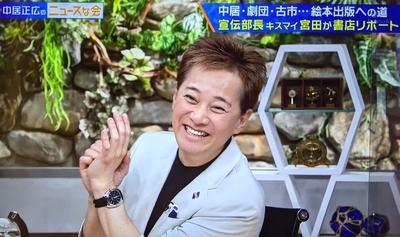 f:id:sakusaku-2:20210503111120j:plain