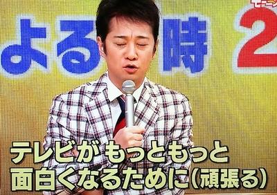 f:id:sakusaku-2:20210503114614j:plain