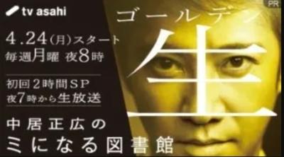 f:id:sakusaku-2:20210503115115j:plain