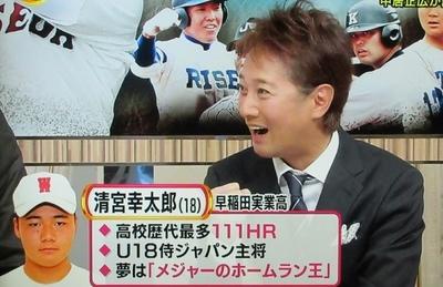 f:id:sakusaku-2:20210503120147j:plain