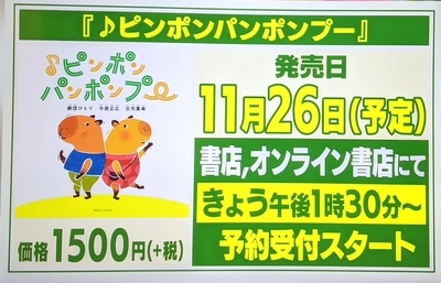 f:id:sakusaku-2:20210503154527j:plain