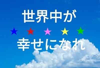f:id:sakusaku-2:20210504105741j:plain