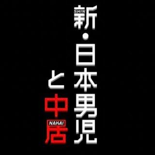 f:id:sakusaku-2:20210504110959j:plain