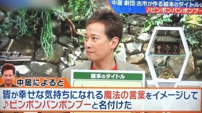 f:id:sakusaku-2:20210504112905j:plain