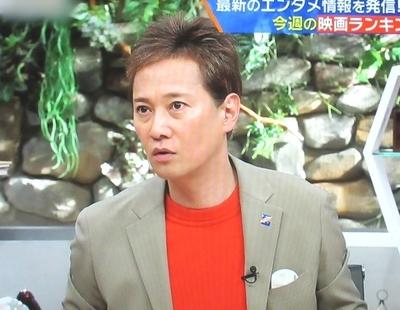 f:id:sakusaku-2:20210504112946j:plain
