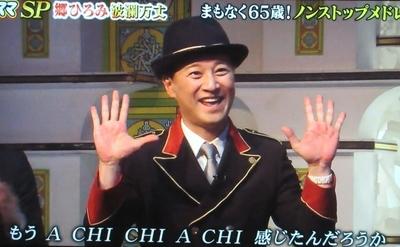 f:id:sakusaku-2:20210504114648j:plain