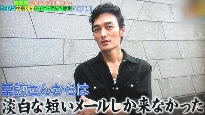 f:id:sakusaku-2:20210504120706j:plain