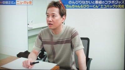 f:id:sakusaku-2:20210504122156j:plain