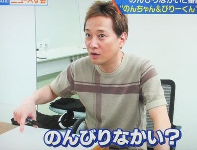 f:id:sakusaku-2:20210504122217j:plain
